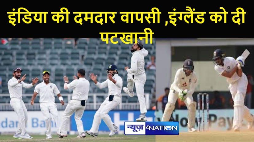 दूसरे टेस्ट में इंडिया का पलटवार ,इंग्लैंड को 317 रन से पराजित किया