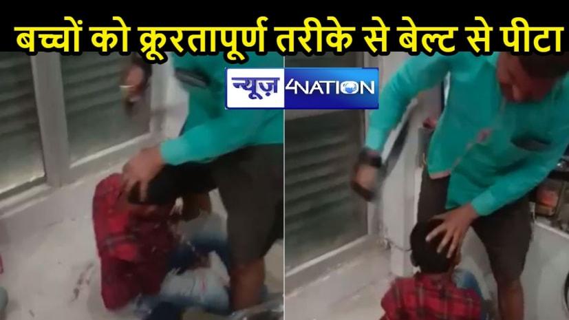 चोरी के आरोप में बच्चे को बेरहमी से पीटा, पिटाई का वीडियो हुआ वायरल