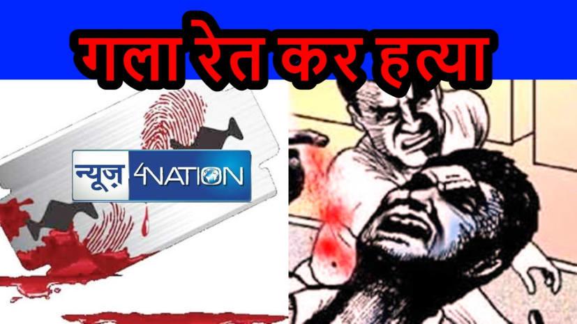 Chhattisgarh Crime News: दोस्त से लिया था कर्ज, नहीं चुका पाया तो ब्लेड से गला रेता