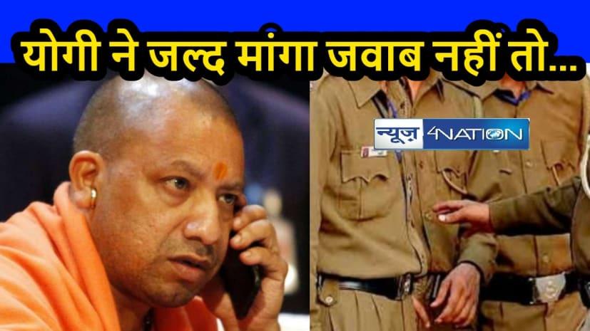 CM योगी आदित्यनाथ के ऑफिस का भी फोन नहीं उठाते कई अफसर, जल्द देना होगा जवाब