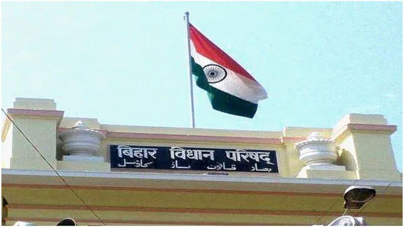 BIG BREAKING: JDU कोटे से ये नेता बनेंगे MLC, तो BJP की लिस्ट में ये हैं शामिल...