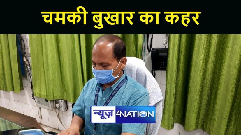 मुजफ्फरपुर में चमकी बुखार का कहर, SKMCH में एक और बच्चे की हुई मौत