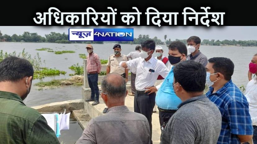 BIHAR NEWS: जिलाधिकारी ने किया बाढ़ प्रभावित क्षेत्र का दौरा, सामुदायिक किचन का भी किया निरीक्षण