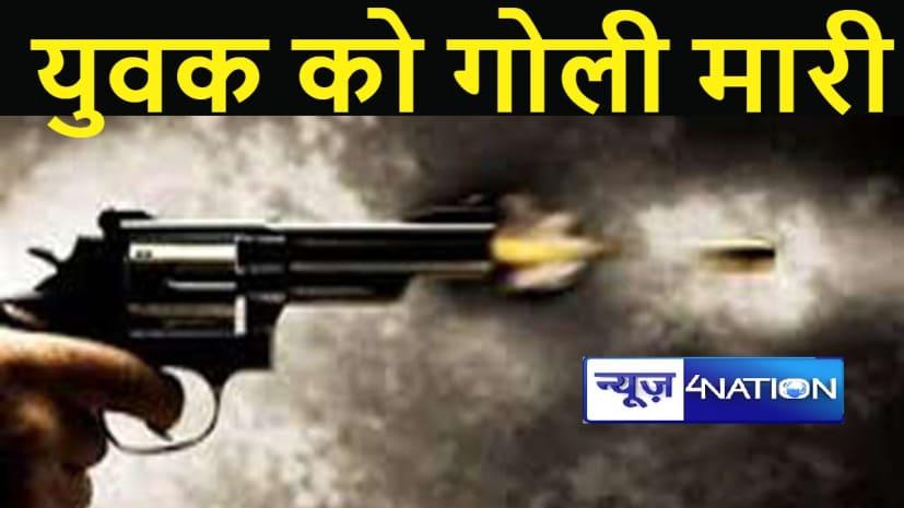 खुसरूपुर में मॉर्निंग वॉक के दौरान युवक को मारी गोली, गंभीर हालत में पटना रेफर