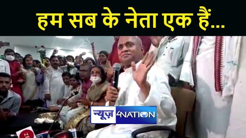 ललन सिंह के नाराजगी पर बोले आरसीपी सिंह, कहा हम सब के नेता नीतीश कुमार हैं