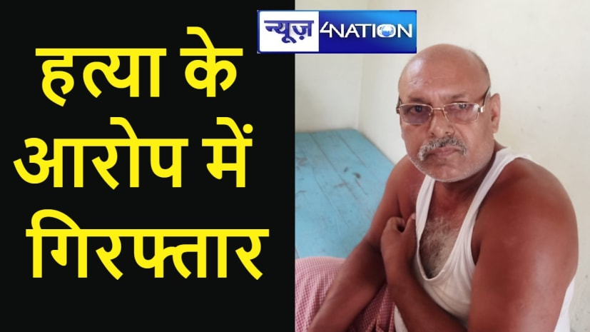 मुखिया धर्मदेव राय हत्याकांड मामले में हाई कोर्ट का वकील और जेल का कक्षपाल गिरफ्तार, 10 सालों से था फरार