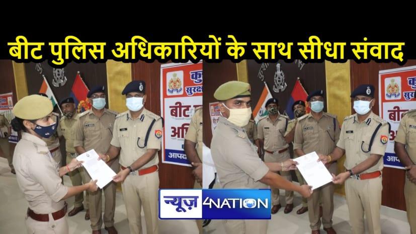 UP NEWS: गोरखपुर रेंज के DIG ने की कुशीनगर पुलिस के कार्यों की समीक्षा, खास अभियान के तहत जवानों को किया गया सम्मानित