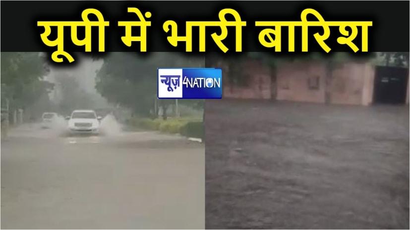 बारिश ने नगर निगम की खोली पोल, राजधानी की सड़कों पर भरा पानी