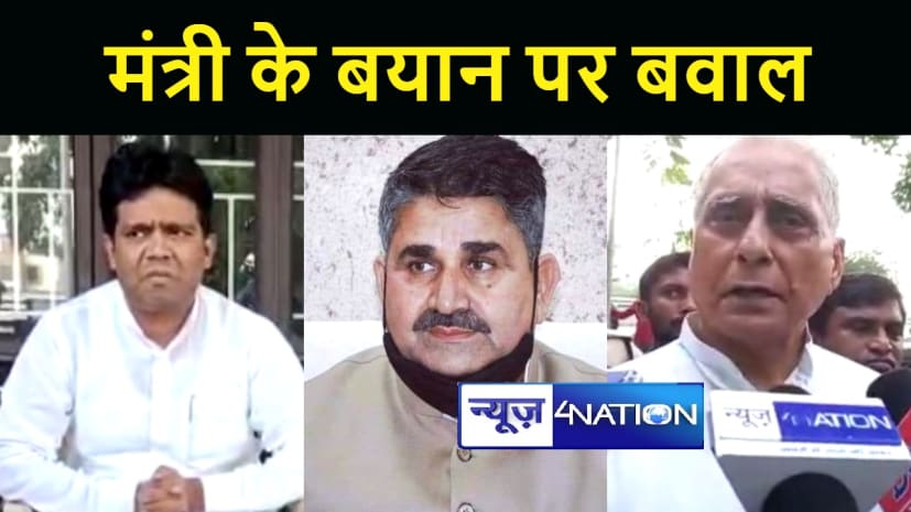 भाजपा कोटे के मंत्री ने कहा बिहार में हो रहा घुसपैठ, जदयू ने कहा इस्तीफा देकर करें पॉलिटिकल स्टंट