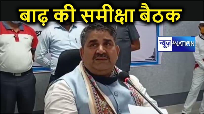 मंत्री रामसूरत राय ने बाढ़ को लेकर की बैठक, कहा- जो किसान फसल नहीं लगा पाए उसे भी मुआवजा मिलेगा