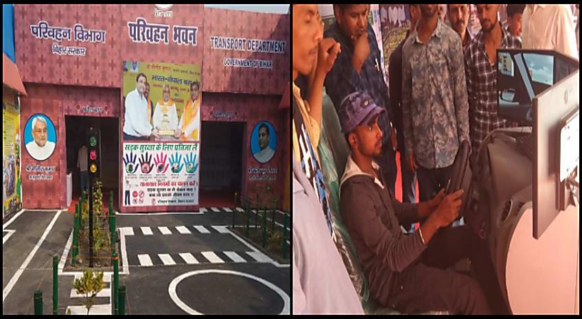 सोनपुर मेले में आकर्षण का केंद्र बना परिवहन विभाग का पवेलियन, योजनाओं और सड़क सुरक्षा नियमों की मिल रही जानकारी