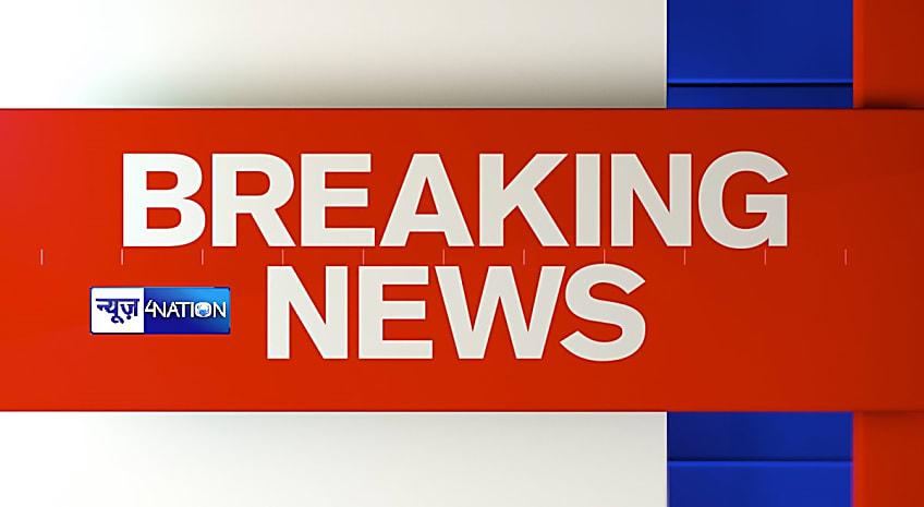 बड़ी खबर :  मुजफ्फरपुर दिन-दहाड़े बैंक में लूट, मचा हड़कंप