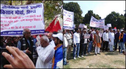 'मुआवजा दो नहीं तो जमीन खाली करो' के नारों के साथ बिहटा के किसानों का पटना में विधानसभा मार्च, हजारों किसानों ने बुलंद की आवाज