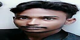 युवक को अपराधियों ने मारी गोली, प्रेम प्रसंग में वारदात की आशंका