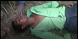 लापता युवक का शव बरामद, इलाके में सनसनी, जांच में जुटी पुलिस