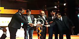 जुपिटर सम्मान समारोह का हुआ आयोजन, बिहार के 300 छात्र-छात्राओं को किया गया पुरस्कृत
