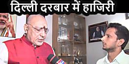 बेटिकट गिरिराज जायेंगे दिल्ली, राष्ट्रीय नेतृत्व से है अंतिम उम्मीदें