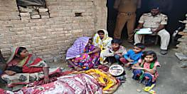 पारिवारिक विवाद में पति के पिटाई से पत्नी की मौत, जांच में जुटी पुलिस
