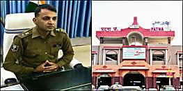 होली को लेकर रेल पुलिस चौकस, रेलवे स्टेशनों पर सघन छापेमारी अभियान जारी