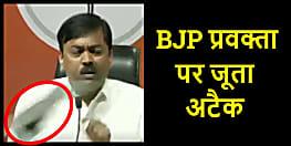 BJP दफ्तर में प्रेस कॉन्फ्रेंस के दौरान प्रवक्ता पर एक शख्स ने फेंका जूता