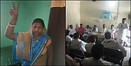 सीएम नीतीश की 22 अप्रैल को बाढ़ के कुर्मिचक में सभा, कार्यक्रम की सफलता को लेकर मुखिया मीरा देवी ने किया जनसंपर्क