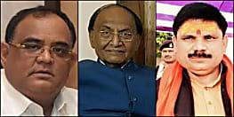 भूमिहार-ब्राह्मण वोटरों की नाराजगी की खबर के बाद बीजेपी केंद्रीय नेतृत्व ने डॉ सी पी ठाकुर को बुलाया दिल्ली, दो बागी नेता पहले से ही मौजूद