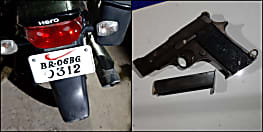 पटना में पुलिस को चकमा देकर अपराधी फरार, मौके से हथियार और गाड़ी बरामद