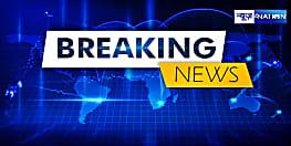 अभी-अभी : मोतिहारी में निजी फाइनेंस कंपनी के स्टॉफ को मारी गोली, हालत गंभीर
