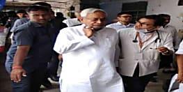 मुजफ्फरपुर पहुंचे सीएम नीतीश का भारी विरोध, लोगों ने CM वापस जाओ के लगाए नारे
