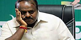 कर्नाटक में  कुमारस्वामी की सरकार रहेगी या जायेगी ! इसका फैसला आज