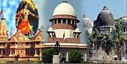अयोध्या विवाद : सुप्रीम कोर्ट आज कर सकता है सुनवाई