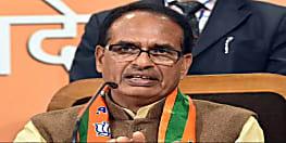 बिहार बीजेपी मेंबरशिप अभियान की होगी समीक्षा,राष्ट्रीय सदस्यता प्रभारी शिवराज सिंह चौहान लेंगे मीटिंग