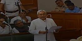 सीएम नीतीश ने विधायकों को कहा- अगर थानाध्यक्ष और सीओ भूमि विवाद नहीं निबटाता है तो सीधे हमें फोन करिए..