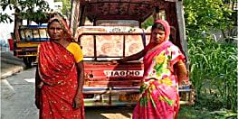 अवैद्य संबंध को लेकर विवाहिता की हत्या, छानबीन में जुटी पुलिस