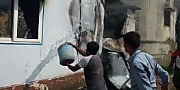 पटनासिटी में अस्थायी थाने में लगी आग, जांच में जुटी पुलिस