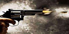 बड़ी खबर : गोलियों की तड़तड़ाहट से थर्राया सिवान, 2 को लगी गोली 1 की घटनास्थल पर मौत