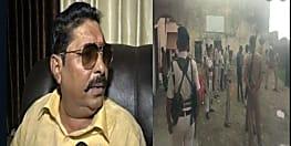 बाहुबली विधायक  अनंत सिंह  उर्फ छोटे सरकार के फरार होने की पूरी कहानी