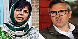 जानिए....हिरासत में कैसे समय काट रहे हैं जम्मू-कश्मीर के दो पूर्व सीएम