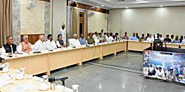 बिहार में सुखाड़ को लेकर सीएम नीतीश गंभीर, समीक्षा बैठक जारी...