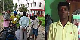 पैसों के लेनदेन में गयी युवक की जान, छानबीन में जुटी पुलिस