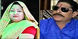 अनंत सिंह के साथ ही अब उनकी पत्नी पर भी पटना पुलिस ने कसा शिकंजा, सचिवालय थाना में मामला दर्ज