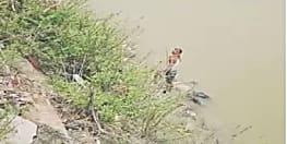 अपराधियों ने की प्रॉपर्टी डीलर की हत्या, लाश नदी से बरामद, इलाके में फैली सनसनी