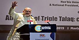 PM मोदी ने दिलाई तीन तलाक से मुक्ति, समाज सुधारकों में लिखा जाएगा नाम