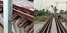 बगहा में रेल ट्रैक पर गिरा इलेक्ट्रिक पोल, सप्तक्रांति एक्सप्रेस सहित रुकी कई गाड़ियां