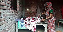 खाना बनाने के दौरान गैस रिसाव से लगी आग, माँ-बेटी जख्मी