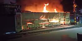 शॉर्ट सर्किट से दो दुकानों में लगी भीषण आग, 6 लाख की संपत्ति जलकर राख