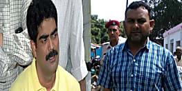 पत्रकार राजदेव हत्याकांड CBI कोर्ट में सुनवाई आज, वीडियो कॉन्फ्रेंसिंग के जरिए शहाबुद्दीन और लड्ड मियां की हुई पेशी