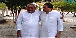 प्रशांत किशोर बनाएंगे बिहार विधानसभा चुनाव 2020 के लिए रणनीति, BJP टेंशन में,  हो सकता है बड़ा उलटफेर !