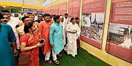 प्रधानमंत्री के जन्मदिन को लेकर मनाया जा रहा है सेवा सप्ताह, दानापुर में नमों प्रदर्शनी का हुआ आयोजन