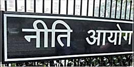 नागरिकों की सुरक्षा और कानून का माहौल बनाने में देश भर में सबसे फिसड्डी राज्य साबित हुआ बिहार, नीति आयोग ने जारी किया सूचकांक